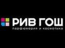 Бизнесмен Бойко продал 51% акций «Рив Гош» экс-совладельцам сети «Лента»