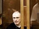 """Ходорковский предрек России тяжелые времена и рассказал о """"рабстве на галерах"""""""