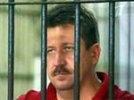 Россия подала документы на экстрадицию Виктора Бута