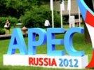 На острове Русский к саммиту АТЭС ввели пропускной режим