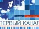 Центральное ТВ составило список запрещенных в эфире слов: в него попали «гей» и «геморрой»