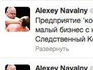 СК обыскивает фабрику родителей Навального по лозоплетению