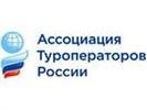 АТОР: 5 млн россиян отдохнули за рубежом этим летом, больше всего ездили в Турцию