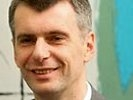 Сюрпризы русского правосудия: Прохоров выиграл суд, но победу все равно отдали Путину