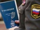 В отношении полицейского из Первоуральска проводится служебная проверка