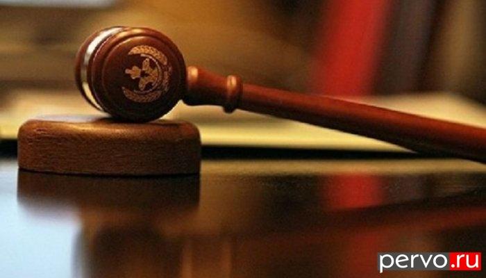 Министерство государственным имуществом Свердловской области подала в Арбитражный суд на Администрацию Первоуральска