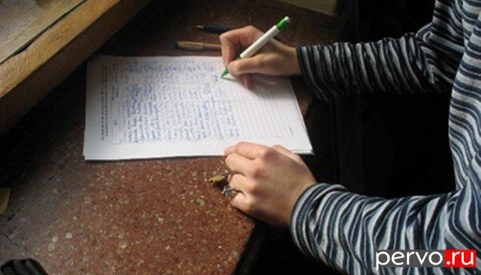 В Первоуральске в здании Администрации незаконно собирали подписи избирателей. Видео