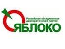 В Первоуральске партии «Яблоко» отказано в регистрации на выборы  в Думу 14 октября