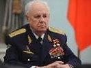 Маршал авиации Ефимов умер, узнав о смерти друга