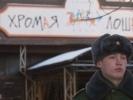 """Суд по делу о пожаре в клубе """"Хромая лошадь"""" возобновится в Перми"""