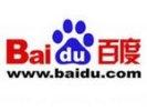 Китайский поисковик Baidu вложит $1,6 млрд в создание центра облачных вычислений