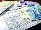 Администрация Первоуральска «сократила» долги Первоуральска за ЖКХ с 800 до 200 млн. рублей