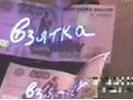 В Первоуральске судебный пристав потерял деньги наркоторговки