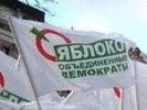 В Первоуральске состоялся митинг «перевертышей»
