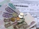 В Первоуральске и Свердловской области вступил в силу новый региональный стандарт стоимости жилищно-коммунальных услуг