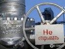 Администрация Первоуральска получило письмо-предупреждение за долги от «Уралсевергаза». Газ могут отключитьf