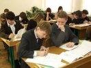 В Первоуральске сокращается число старших школьников
