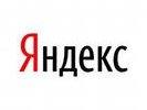 «Яндекс» разработает собственный интернет-браузер