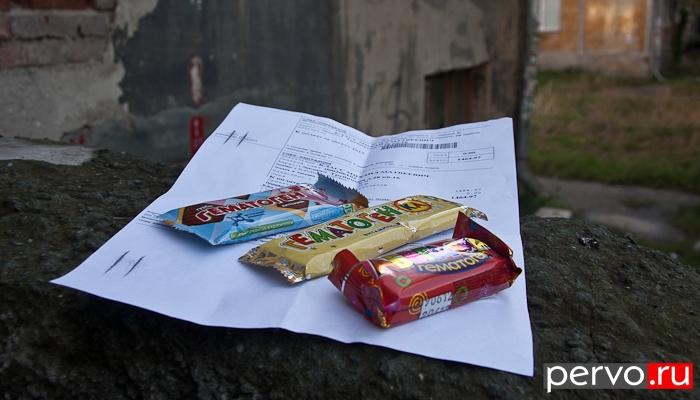 В Первоуральске поддельные квитанции меняли на конфеты