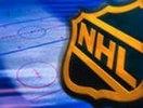 НХЛ объявила о начале локаута