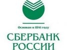 Центробанк объявил о предложении 7,58% акций Сбербанка