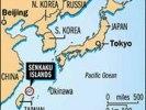 Тысяча китайских рыболовецких судов направляются к островам, которые Япония считает своими