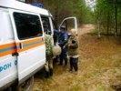 Группа грибников-врачей из Первоуральска заблудилась в окрестных лесах