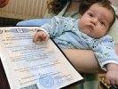 Размер материнского капитала в 2013 году составит более 400 тысяч рублей