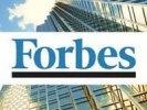 Forbes: Гейтс, Баффет и Эллисон остаются самыми богатыми людьми в США