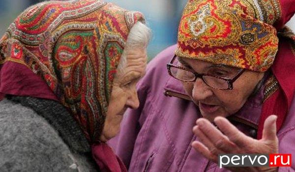 Как скоро Первоуральск превратится в город пенсионеров?