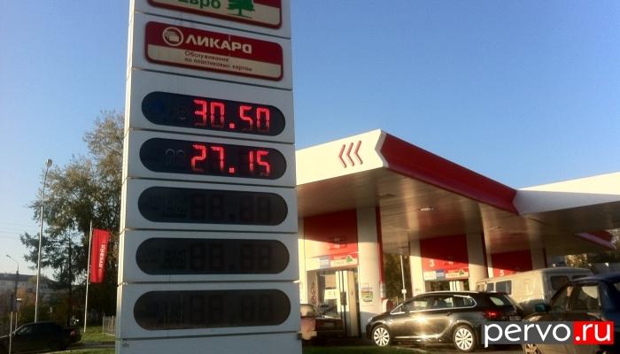 Сегодня в Первоуральске компания «ЛУКойл» снова подняла цены на бензин