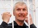 Суд отменил решение о снижении срока Платону Лебедеву