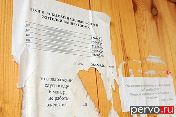 Прокуратура выявила участие КЭС-Холдинга и Переверзева в ЖКХ-коллапсе в Первоуральске