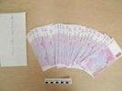 Ксении Собчак вернули все деньги, изъятые в ходе обыска 11 июня
