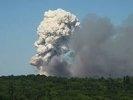 На химическом заводе в Южной Корее произошел взрыв: валит ядовитый дым, эвакуирована деревня