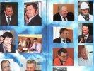Депутаты Первоуральска улыбаются… Фото