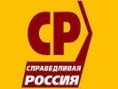 В Первоуральске обсудили стратегию развития Свердловского регионального отделения Партии