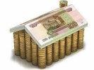 """Ежемесячную плату за капремонт начнут взимать с июля 2014 года. Максимум - уже 12 рублей с """"квадрата"""""""
