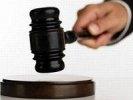 В Первоуральске осудили членов этнической ОПГ, занимавшейся поставками наркотиков в область