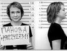 Шеф-редактору Ura.ru Аксане Пановой предъявлено обвинение в вымогательстве