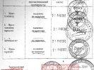 Life News купил справку у врачей русского Брейвика