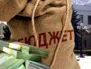 Городской бюджет Первоуральска будет исполнен на все сто