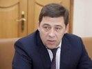 Куйвашев - мэрам: Чтобы получить деньги, вы должны подняться со своих стульев