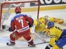 """Российские хоккеисты победили шведов на Кубке """"Карьялы"""""""