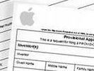 Apple заключила с HTC патентное соглашение, отказавшись от судебных тяжб