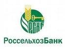 Россельхозбанк просит у государства еще 40 млрд руб.