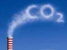 Ученые: уровень выброса парниковых газов в атмосферу достиг рекордной отметки за всю историю