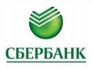 Сбербанк начал массовую продажу проблемных кредитов на 5,6 млрд рублей