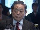 Наследники основателя Samsung впервые за 25 лет проведут раздельные поминки из-за семейной вражды