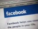 Акции Facebook подскочили на 13% по истечении очередного моратория на их продажу сотрудниками